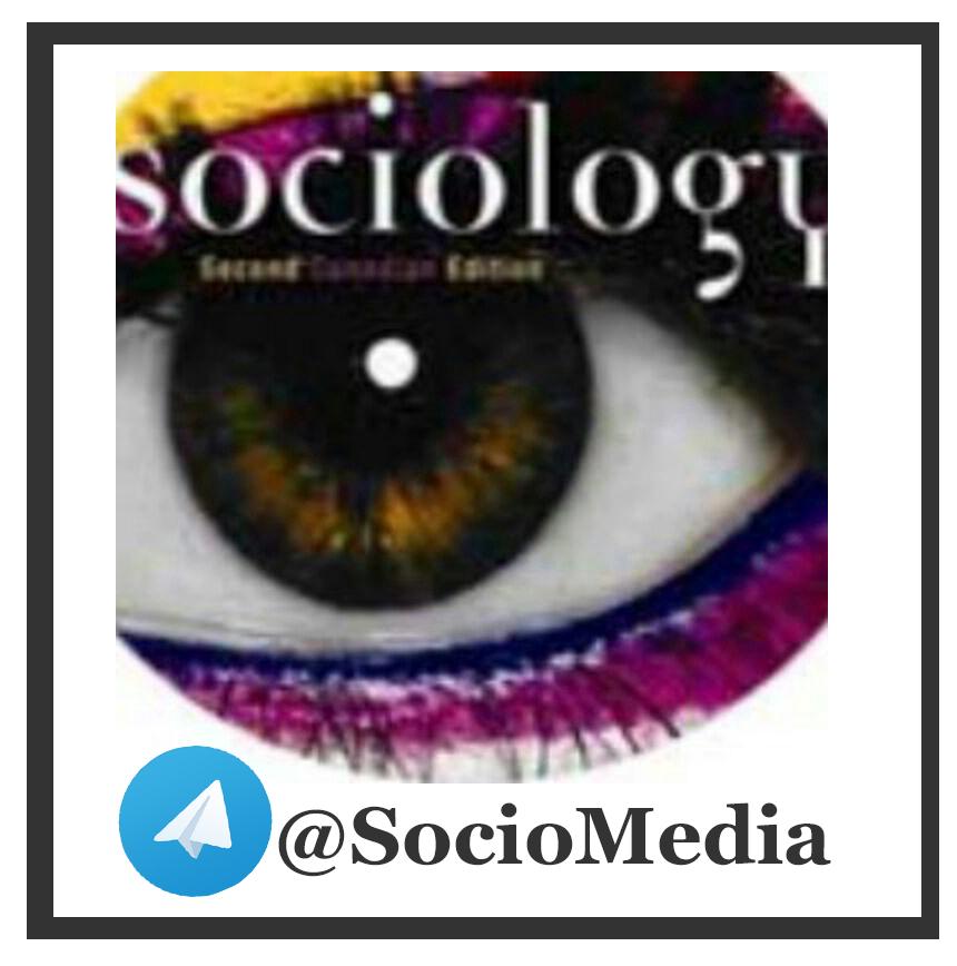 رسانه علوم اجتماعی